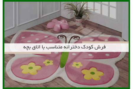 shopping-baby-carpet.jpg